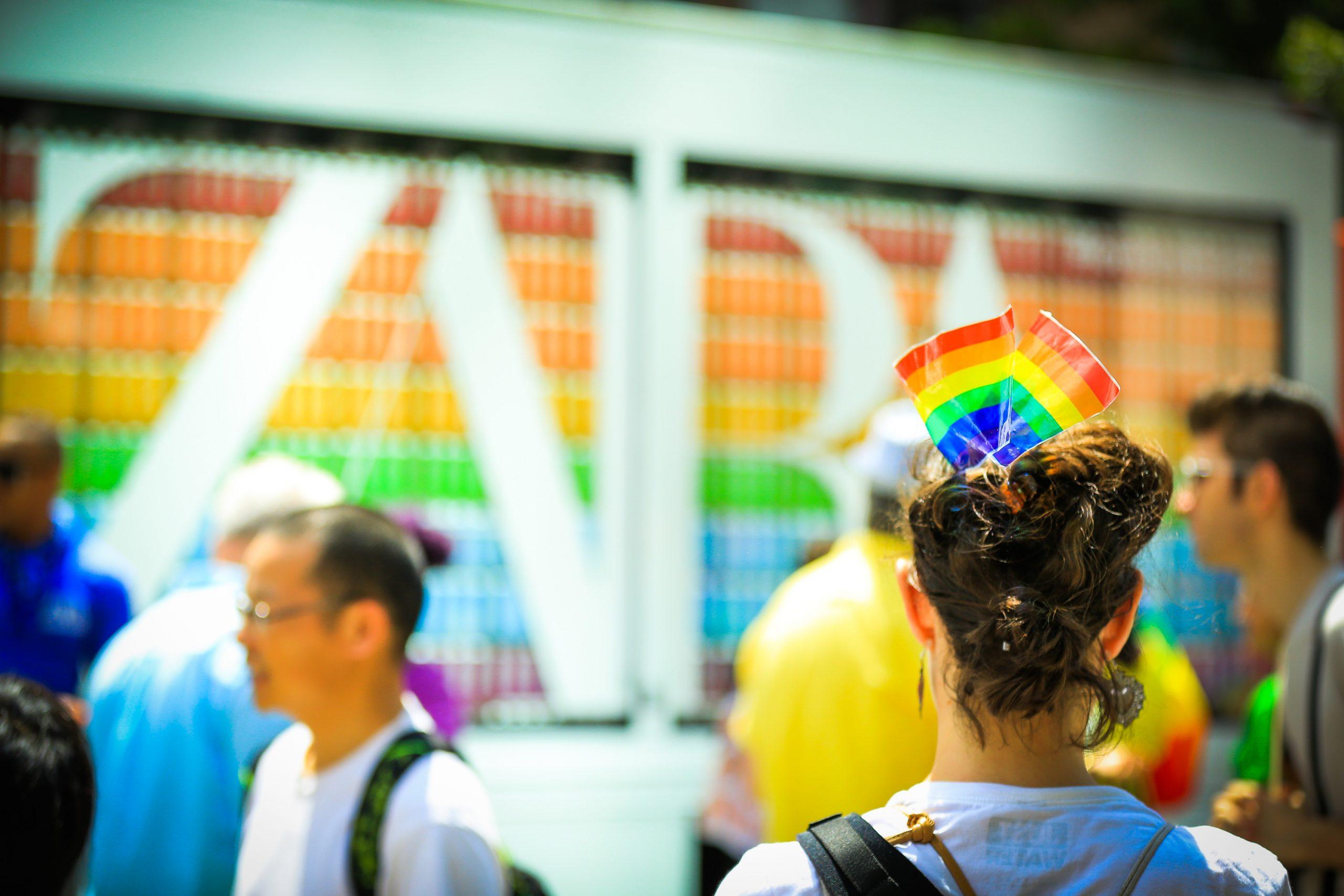 NYC gay pride marketing 2020